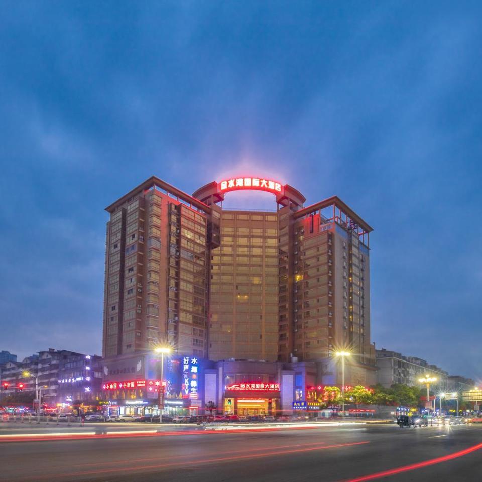 金水湾国际大酒店(八里街店)
