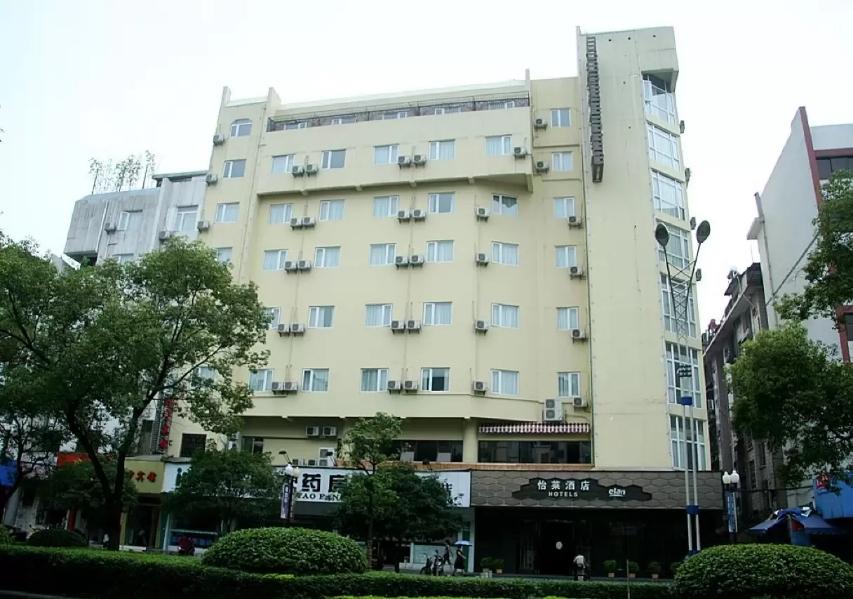 怡莱连锁酒店