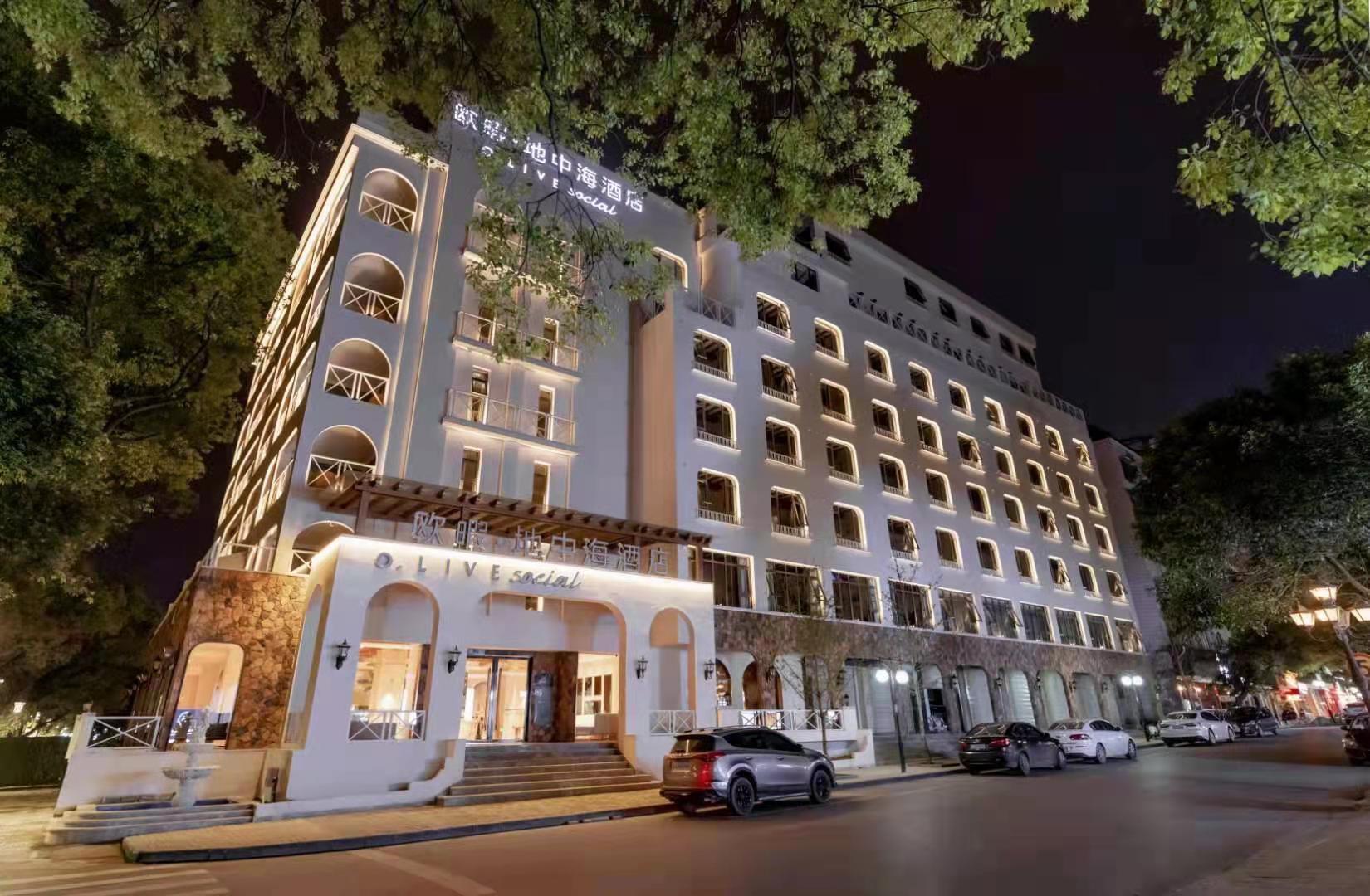 欧暇·地中海酒店(桂林象山公园店)